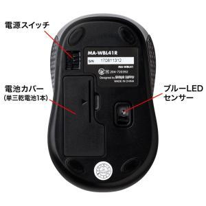 ワイヤレス マウス 無線 ブルーLED(即納)|sanwadirect|11