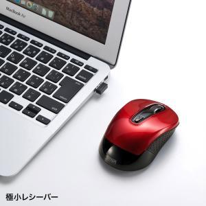 ワイヤレス マウス 無線 ブルーLED(即納)|sanwadirect|06