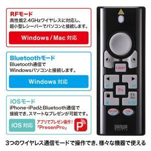 2.4G&BT4.0プレゼンテーションマウス ブラック(MA-WPR10BK)(即納)|sanwadirect|03