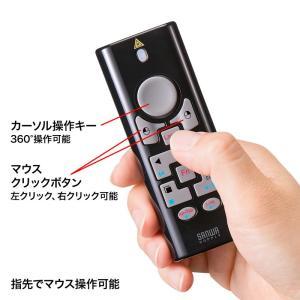 2.4G&BT4.0プレゼンテーションマウス ブラック(MA-WPR10BK)(即納)|sanwadirect|04