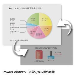 2.4G&BT4.0プレゼンテーションマウス ブラック(MA-WPR10BK)(即納)|sanwadirect|05