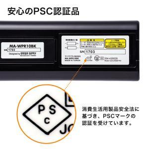 2.4G&BT4.0プレゼンテーションマウス ブラック(MA-WPR10BK)(即納)|sanwadirect|08