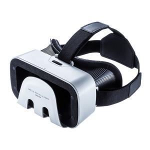 VRゴーグル 3D 簡単設計 4から6インチスマホ対応(MED-VRG1)(即納)|sanwadirect