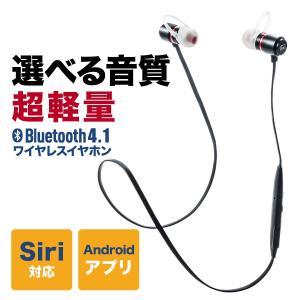 ワイヤレスイヤホン bluetooth 4.1 ブルートゥース 両耳 高音質 ワイヤレス イヤホン(即納)|sanwadirect