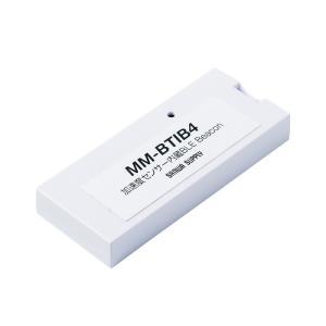 加速度センサー内蔵BLE ビーコン iBeacon対応 3個セット(MM-BTIB4)(即納)|sanwadirect