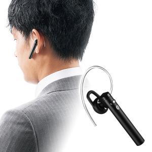 ワイヤレスイヤホン Bluetoothヘッドセット ブルートゥース 自動車用 ハンズフリー 通話 車載用品 ワイヤレス イヤホン(MM-BTMH34BK)(即納)|sanwadirect|02