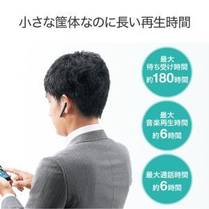 ワイヤレスイヤホン Bluetoothヘッドセット ブルートゥース 自動車用 ハンズフリー 通話 車載用品 ワイヤレス イヤホン(MM-BTMH34BK)(即納)|sanwadirect|04