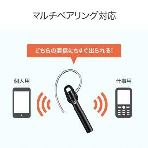 ワイヤレスイヤホン Bluetoothヘッドセット ブルートゥース 自動車用 ハンズフリー 通話 車載用品 ワイヤレス イヤホン(MM-BTMH34BK)(即納)|sanwadirect|05