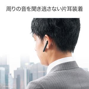 ワイヤレスイヤホン Bluetoothヘッドセット ブルートゥース 自動車用 ハンズフリー 通話 車載用品 ワイヤレス イヤホン(MM-BTMH34BK)(即納)|sanwadirect|06