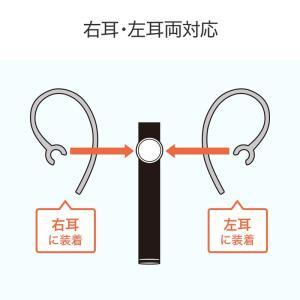 ワイヤレスイヤホン Bluetoothヘッドセット ブルートゥース 自動車用 ハンズフリー 通話 車載用品 ワイヤレス イヤホン(MM-BTMH34BK)(即納)|sanwadirect|07