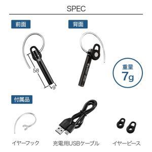 ワイヤレスイヤホン Bluetoothヘッドセット ブルートゥース 自動車用 ハンズフリー 通話 車載用品 ワイヤレス イヤホン(MM-BTMH34BK)(即納)|sanwadirect|09