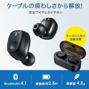 完全ワイヤレスイヤホン ブルートゥース ブラック(MM-BTTWS001BK)(即納)|sanwadirect