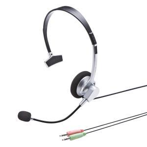 マルチメディアヘッドセット ノイズキャンセル 片耳(MM-HS519NCN)(即納)|sanwadirect