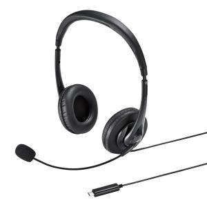 USB Type C ヘッドセット ブラック(MM-HSTC01BK)|sanwadirect
