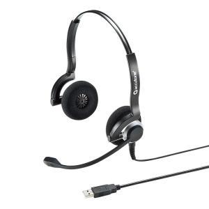 USBヘッドセット 両耳タイプ コールセンター向け(MM-HSU08BK)(即納)|sanwadirect