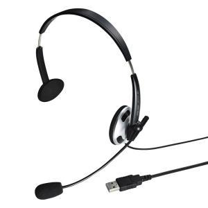 USBヘッドセット(MM-HSUSB13BKN)(即納)|sanwadirect