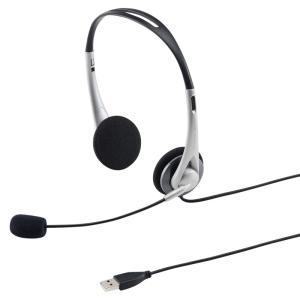 USBヘッドセット シルバー(MM-HSUSB16SV)(即納)|sanwadirect