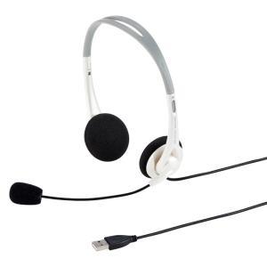 USBヘッドセット ホワイト(MM-HSUSB16W)(即納)|sanwadirect