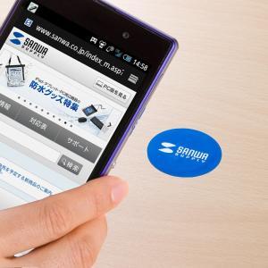 NFCタグ用インクジェットラベル 18枚入り(MM-NFCLB)(即納)|sanwadirect