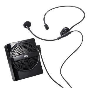 ハンズフリー拡声器 スピーカー メガホン(即納)|sanwadirect
