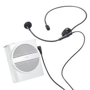 ハンズフリー拡声器スピーカー ホワイト(MM-SPAMP2W)(即納)|sanwadirect