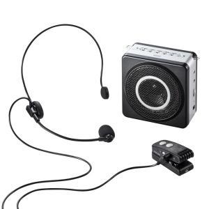 ワイヤレス 拡声器 ポータブル拡声器 18W ハンズフリー(即納) sanwadirect