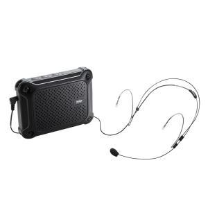 ハンズフリー拡声器 ポータブル スピーカー 防水 アンプ付き(即納)|sanwadirect