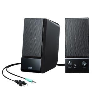 マルチメディアスピーカー アンプ内蔵 スピーカー間延長可能(MM-SPL14BK)|sanwadirect