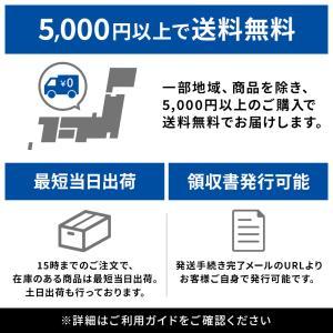 低反発リストレスト付きマウスパッド ブルー(MPD-MU1NBL)(即納)|sanwadirect|08