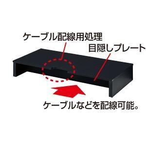 液晶モニタ台 ブラック(MR-LC101BKK) sanwadirect 03