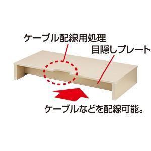 液晶モニタ台 木目(MR-LC101MK)(即納)|sanwadirect|03