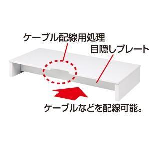 液晶モニタ台 ホワイト(MR-LC101WK)|sanwadirect|03