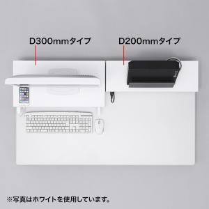 机上ラック 電源タップ+USBポート付き/W600×D300mm ブラック(MR-LC203BK)(即納) sanwadirect 04