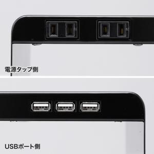机上ラック 電源タップ+USBポート付き/W600×D300mm ブラック(MR-LC203BK)(即納) sanwadirect 10