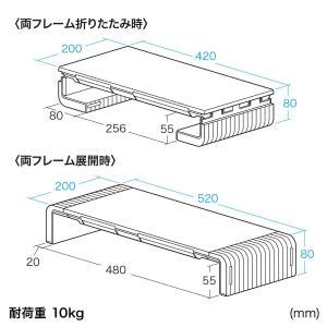 机上ラック 3段階横幅可変 スマホスタンド/引き出し付き ホワイト(MR-LC804W)(即納) sanwadirect 02