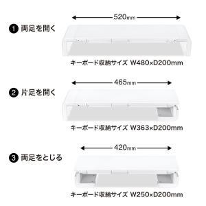 机上ラック 3段階横幅可変 スマホスタンド/引き出し付き ホワイト(MR-LC804W)(即納) sanwadirect 08