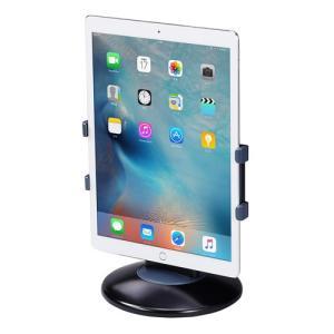 iPad タブレットスタンド 7から13インチ対応 9.7/12.9インチiPad Pro、iPad Air、iPad、iPad mini対応(MR-TABST14)(即納) sanwadirect