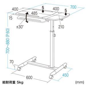 サイドテーブル ノートパソコンテーブル(NPC-10W)(即納)|sanwadirect|03