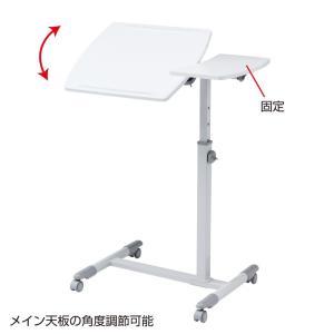 サイドテーブル ノートパソコンテーブル(NPC-10W)(即納)|sanwadirect|09