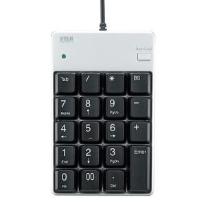 USB2.0ハブ付テンキー シルバー 薄型メンブレン(NT-17UH2SVN)(即納)|sanwadirect