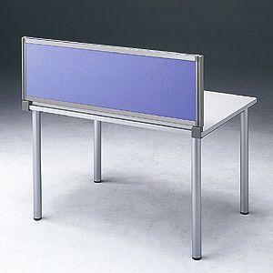 パーテーション デスク パネル シリーズ H400×W1400ブルー 受注生産 ついたて 目隠し 仕切り オフィス用家具(OU-0414C3006)(取寄せ)|sanwadirect