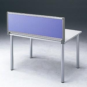 パーテーション デスク パネル シリーズ H400×W700ブルー 受注生産 ついたて 目隠し 仕切り オフィス用家具(OU-0470C3006)(取寄せ)|sanwadirect