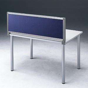 パーテーション デスク パネル シリーズ H400×W700ネイビー 受注生産 ついたて 目隠し 仕切り オフィス用家具(OU-0470C3009)(取寄せ)|sanwadirect
