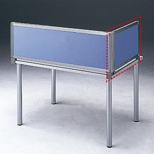 パーテーション デスク パネル シリーズ H400×W665サイドAブルー 受注生産 ついたて 目隠し 仕切り オフィス用家具(OU-04SDCA3006)(取寄せ)|sanwadirect