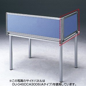 パーテーション デスク パネル シリーズ H400×W700サイドBブルー 受注生産 ついたて 目隠し 仕切り オフィス用家具(OU-04SDCB3006)(取寄せ)|sanwadirect
