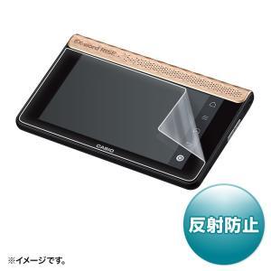 EX-word RISE XDR-S1シリーズ用液晶保護フィルム 反射防止(PDA-EDF503)(即納)|sanwadirect