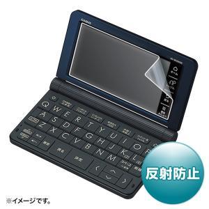 カシオ EX-word XD-SRシリーズ用フィルム 電子辞書 液晶保護 反射防止(PDA-EDF521)(即納)|sanwadirect