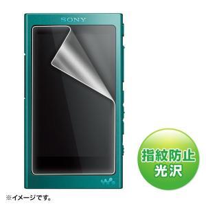 SONY WALKMAN A30シリーズ用液晶保護フィルム 指紋防止 光沢加工(PDA-FA30KFP)(即納) sanwadirect