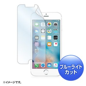 iPhone 6 液晶保護フィルム ブルーライト カット 反射防止(PDA-FIP55BCAR)(即納)|sanwadirect