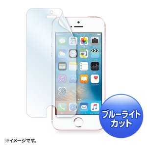 iPhone SE用フィルム ブルーライトカット液晶保護指紋防止光沢(PDA-FIP61BC)(即納)|sanwadirect
